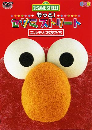 File:Elmotoshi.jpg