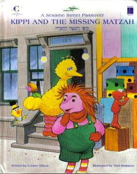 Missingmatzah