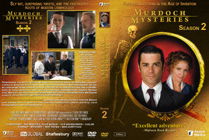 Mm S2 DVD Cover