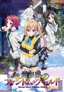 File:Musaigen-anime.jpg