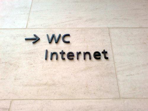 File:DHM Berlin Wc-internet.jpg