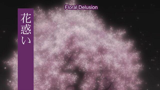 File:FloralDelusion.jpg