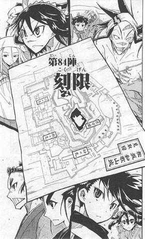 File:Mushibugyo 09 132.jpg