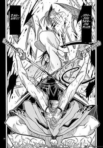 File:Jinbei and Shungiku use Joujuu Senjin Plus Zangir.jpg