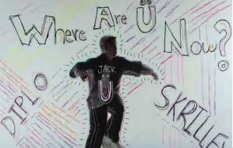 File:Where-are-u-now-justin Bieber.jpg