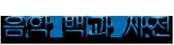 File:Wiki-wordmark KO.png