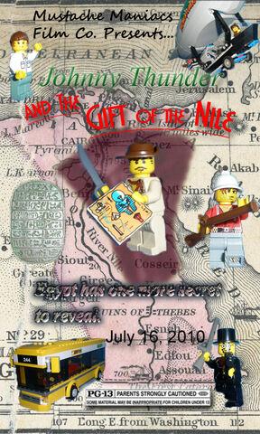 File:JT Nile Gift Poster.jpg