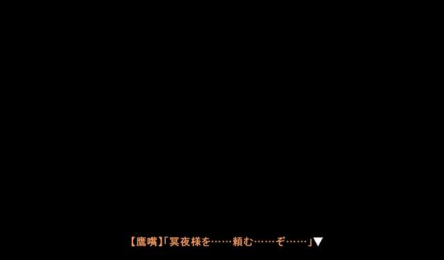 File:Takahashi.png
