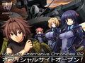 Thumbnail for version as of 09:23, September 7, 2011