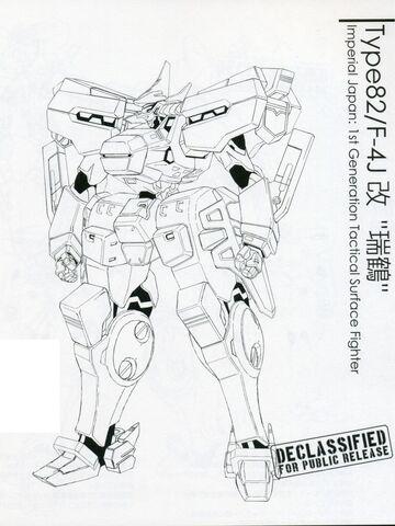 File:Type-82.jpg