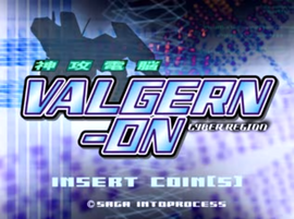 Valgern-On Arcade Screen