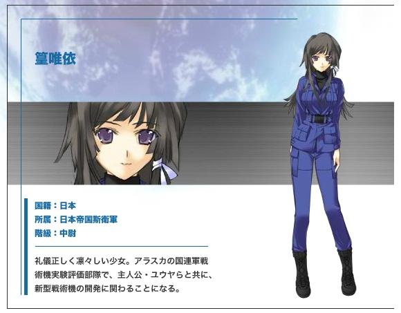 File:Yui.jpg