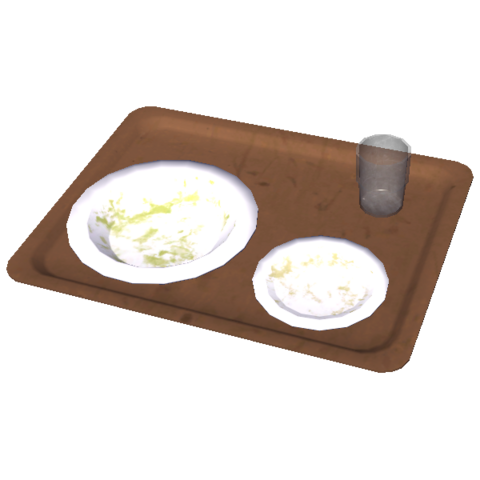 File:Tray (empty).png
