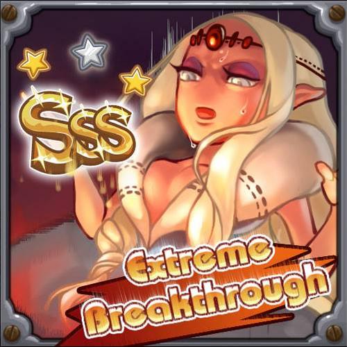 Extreme Breakthrough Sss Update