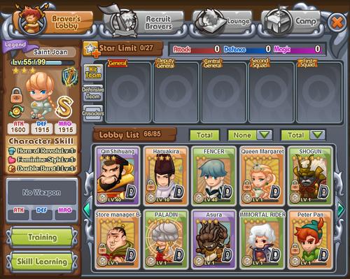 Braver's Lobby Interface