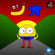 Geo (1996 video game) PS1 Cover Art (NTSC-J)