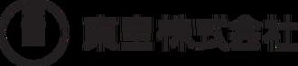 Toho logo (text)