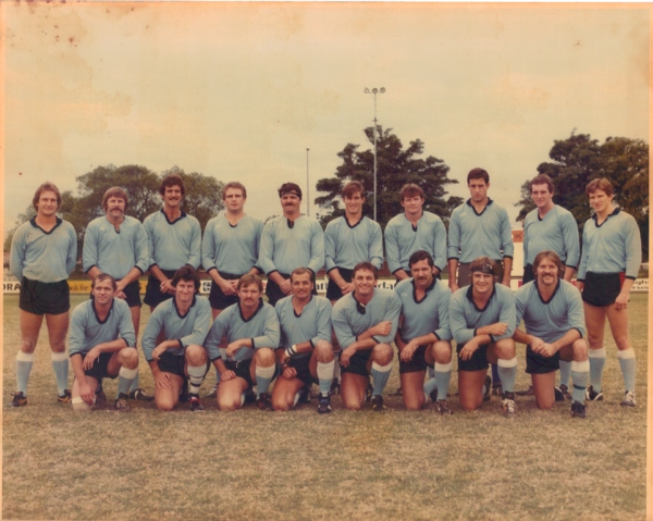 File:NSW 1980's team.jpg