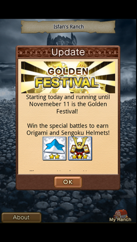 File:Golden Festival 1.png