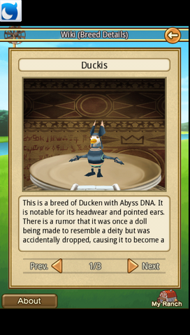 File:Duckis.png