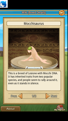 File:Mocchisaurus.png