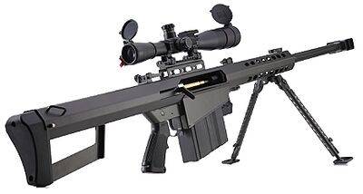 Airsoft-.50-cal-sniper-rifle