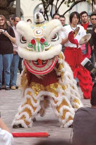 File:Japanese golden dragon.jpg