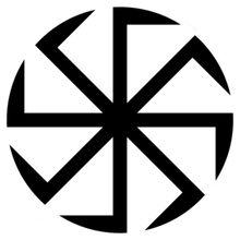 Kolovrat (Коловрат) Swastika (Свастика) - Rodnovery