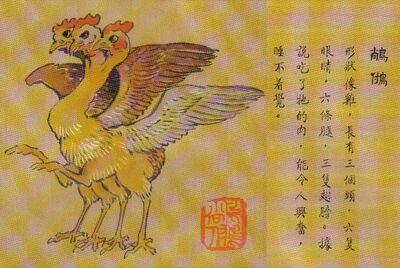 Changfu