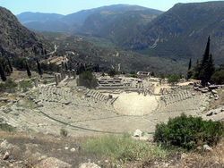 File:250px-07Delphi Theater03.jpg