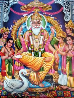 File:250px-Vishwakarmaji.png