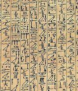 310px-Papyrus Ani curs hiero