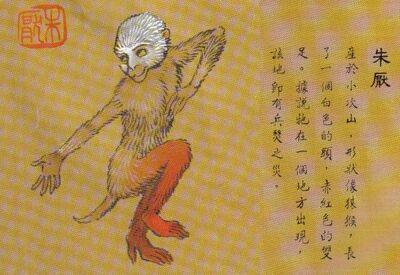 Zhuyan