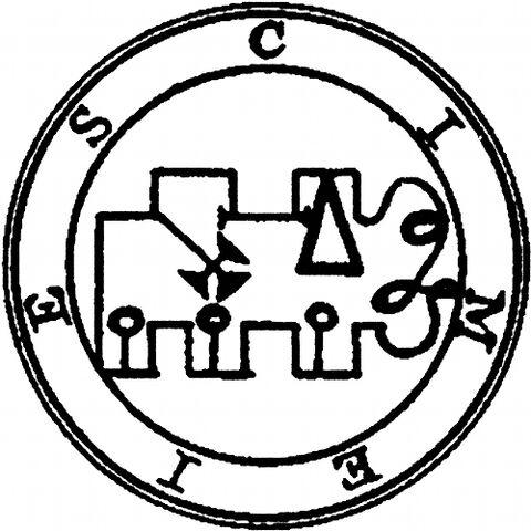 File:066-Seal-of-Kimaris-q100-500x500.jpg