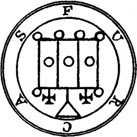 File:050-Seal-of-Furcas-q100-500x500.jpg