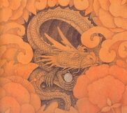 Indonesian dragon