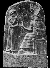 File:170px-Milkau Oberer Teil der Stele mit dem Text von Hammurapis Gesetzescode 369-2.png