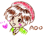 File:150px-Adoscribble.png