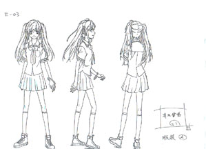 File:Raimei Full Body.jpg