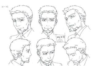 File:Hattori Sketch.jpg