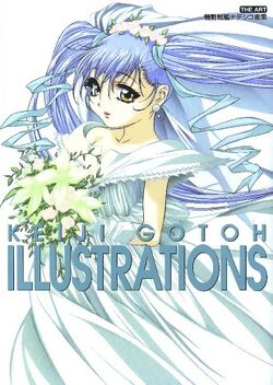 Keiji Gotoh Illustrations