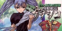 Let's Enjoy Nadesico! Vol. 3