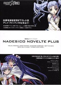 Novelte Plus