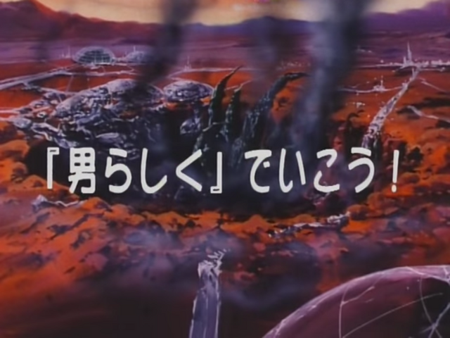 File:Utopia Colony Nadesico-1.png