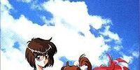 Nage Libre: Seijaku no Suishin