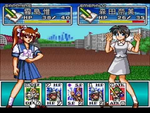 File:Yui Battle.jpg