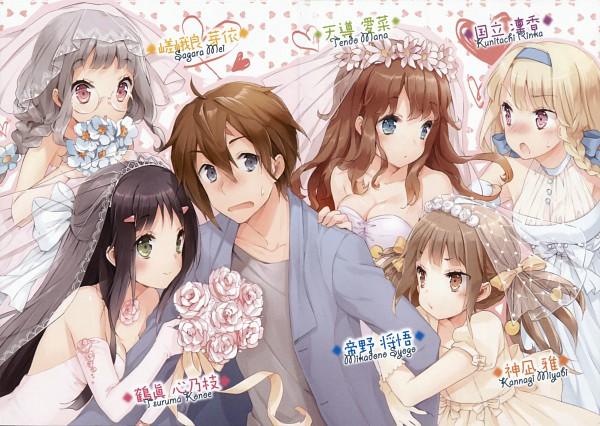 File:Kono Naka ni Hitori Imouto ga Iru! 600 513891.jpg