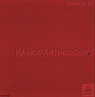File:Namco Anthology 1 PSX box.jpg