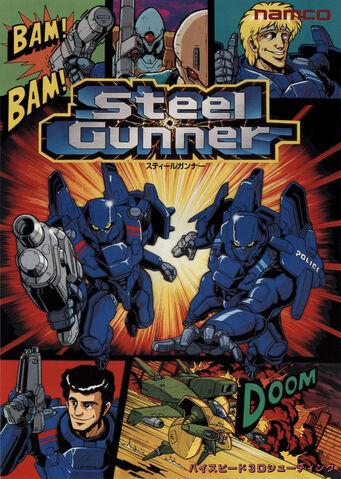 File:Steel Gunner flyer.jpg