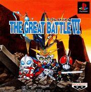 The Great Battle VI